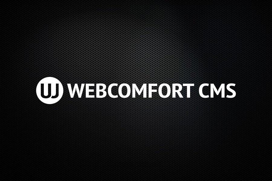 <span>Следующая</span>Система управления содержимым сайта Webcomfort CMS