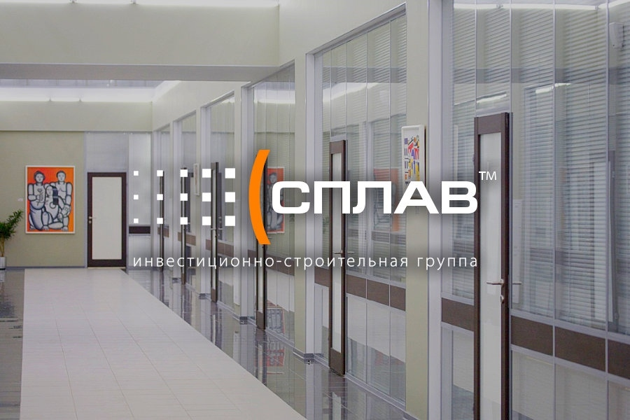 <span>Веб-дизайн</span>Деловой квартал «Кондратьевский»