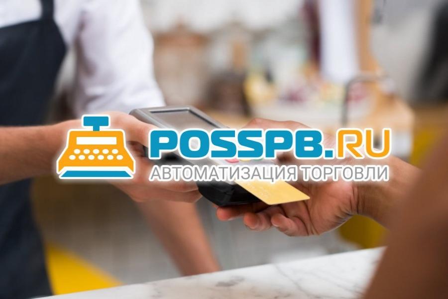 <span>Предыдущий</span>PosSpb.ru