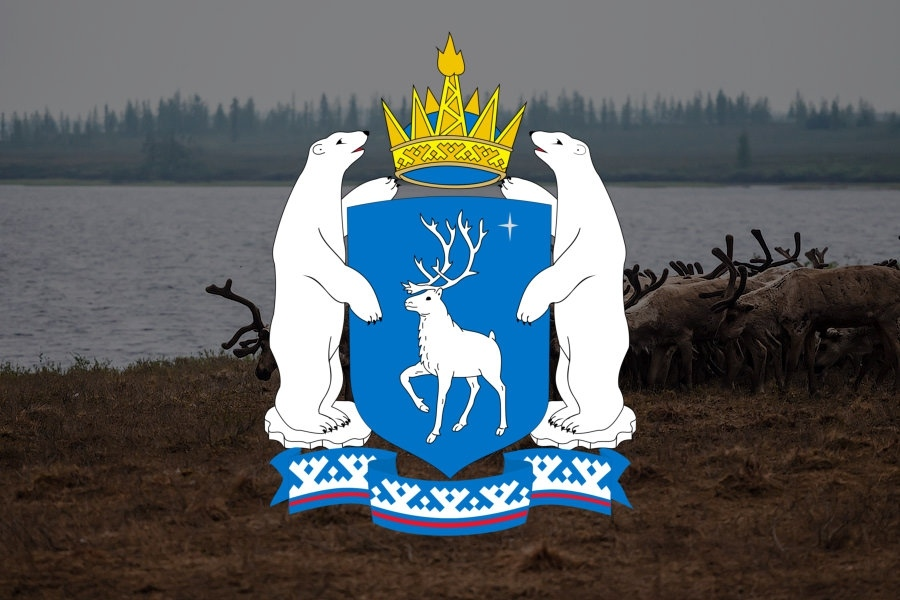 <span>Предыдущий</span>Представительство Ямало-Ненецкого автономного округа в г. Санкт-Петербурге