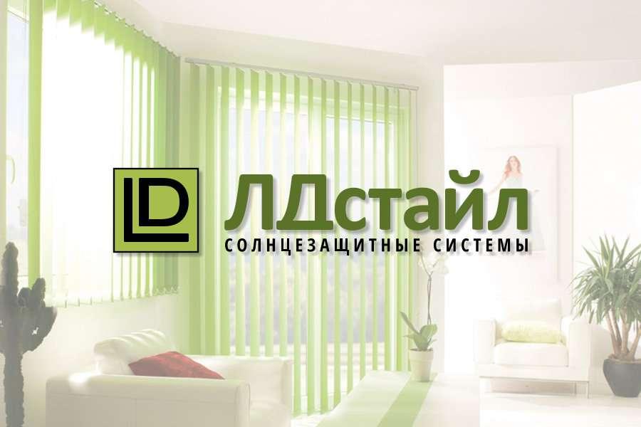 <span>Веб-дизайн</span>Компания ЛДстайл - жалюзи и рулонные шторы от производителя