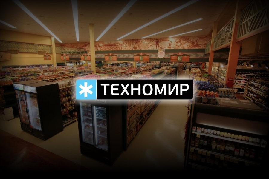 <span>Веб-дизайн</span>Компания «ТЕХНОМИР»