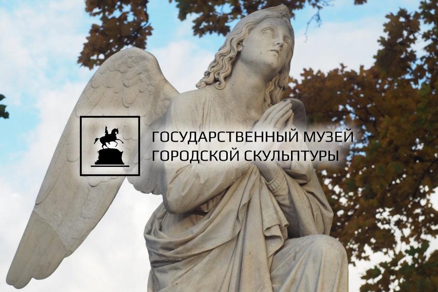 <span>Веб-дизайн</span>Электронный путеводитель по музейному некрополю.